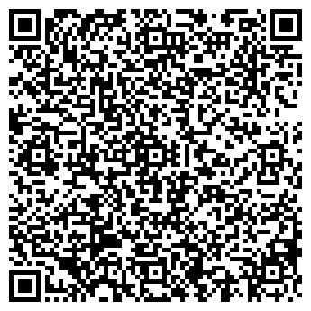 QR-код с контактной информацией организации АЛТАЙАГРОПРОМСОЮЗ