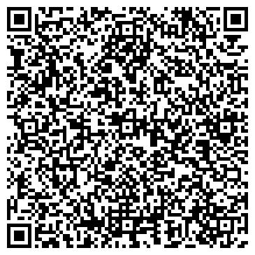 QR-код с контактной информацией организации АЛТАЙСКИЙ ЦЕНТР УПРАВЛЕНЧЕСКОГО КОНСУЛЬТИРОВАНИЯ