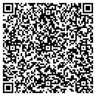 QR-код с контактной информацией организации АТК