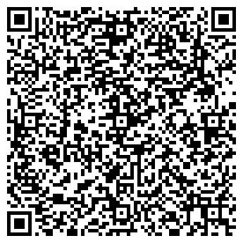 QR-код с контактной информацией организации КОНСУЛЬТАНТЪ-ЦЕНТР, ООО
