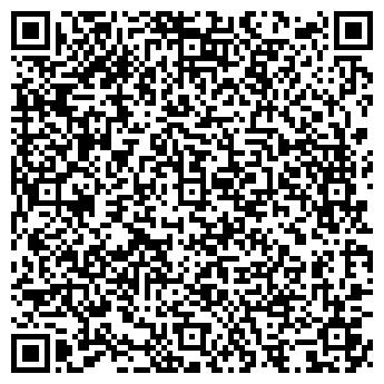 QR-код с контактной информацией организации СТРАТЕГИЯ, ООО