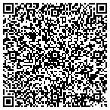 QR-код с контактной информацией организации Холдинг «Алтайские Закрома» АгроЛад