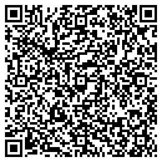 QR-код с контактной информацией организации ЭКСТРИМ