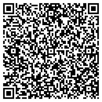 QR-код с контактной информацией организации АRTOPTIC.RU