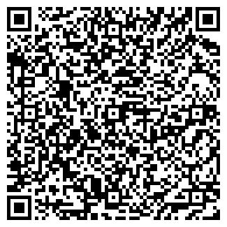 QR-код с контактной информацией организации БАРНАУЛ.РУ