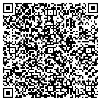 QR-код с контактной информацией организации ПРЕСТИЖ-ИНТЕРНЕТ