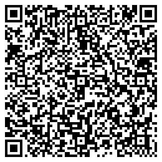 QR-код с контактной информацией организации АМАДЕЯ