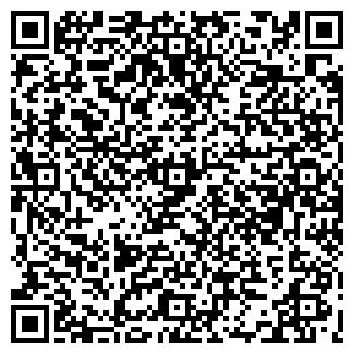 QR-код с контактной информацией организации АМИТЕЛ