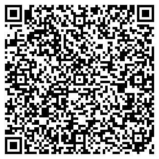 QR-код с контактной информацией организации АСУ-ИНФОРМ