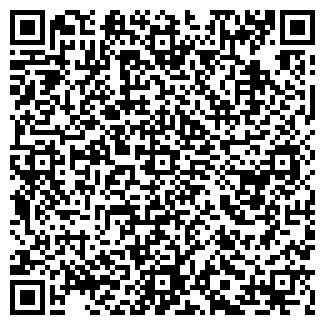 QR-код с контактной информацией организации ГРАФИКС