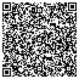 QR-код с контактной информацией организации СИБИНТОК РЕКЛАМА
