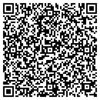 QR-код с контактной информацией организации ФОРТ РОСС