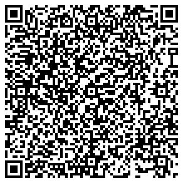 QR-код с контактной информацией организации ПЕРВОЕ МАРШРУТНОЕ ТЕЛЕВИДЕНИЕ -БАРНАУЛ