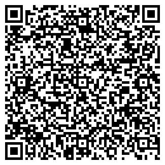 QR-код с контактной информацией организации АДЛЕР