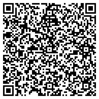 QR-код с контактной информацией организации ОСП-ДИЗАЙН