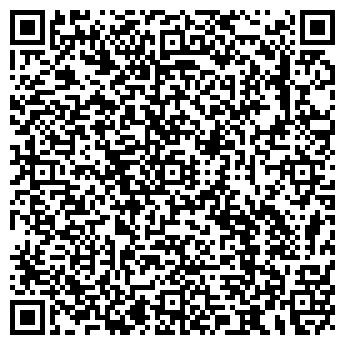 QR-код с контактной информацией организации ЦЕХ НАРУЖНОЙ РЕКЛАМЫ