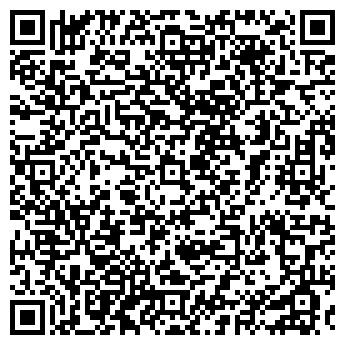 QR-код с контактной информацией организации БСК РЕКЛАМНОЕ БЮРО