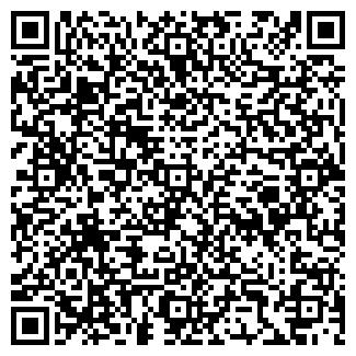 QR-код с контактной информацией организации ГАЛЕЯ