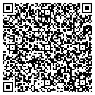 QR-код с контактной информацией организации КРЕАТИКА