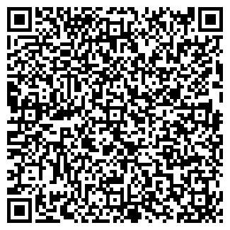 QR-код с контактной информацией организации ПЛЮС РЭБ