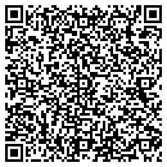QR-код с контактной информацией организации РЕКЛАМА СЕРВИС