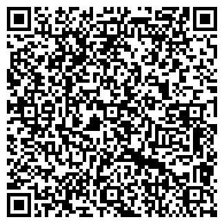 QR-код с контактной информацией организации СИБИНТЕК - РЕКЛАМА