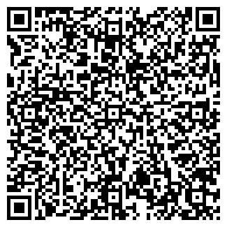 QR-код с контактной информацией организации СТРИТ РА