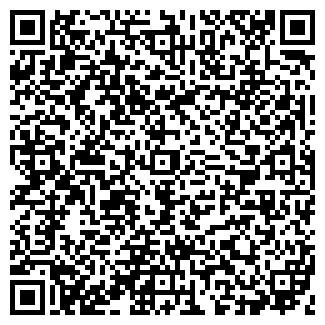 QR-код с контактной информацией организации 22 - ПРИНТ
