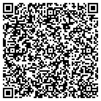QR-код с контактной информацией организации ООО А-СТИЛЬ