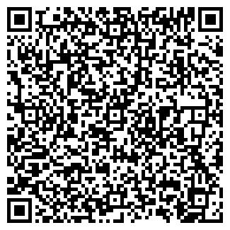 QR-код с контактной информацией организации НТК ООО