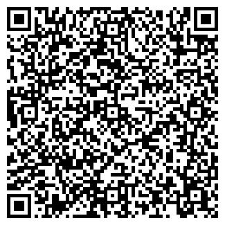 QR-код с контактной информацией организации АЛТАЙ-ЭКСПРЕСС
