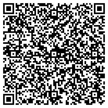 QR-код с контактной информацией организации АЛЬКАСАР БАРНАУЛ