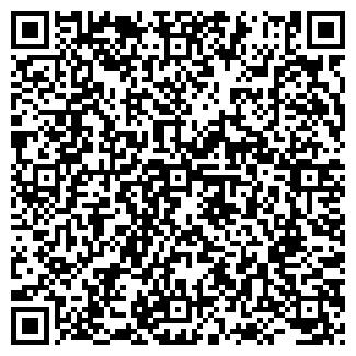 QR-код с контактной информацией организации АРТ-МЕДИА