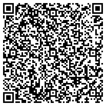 QR-код с контактной информацией организации РЕКЛАМА И МАРКЕТИНГ