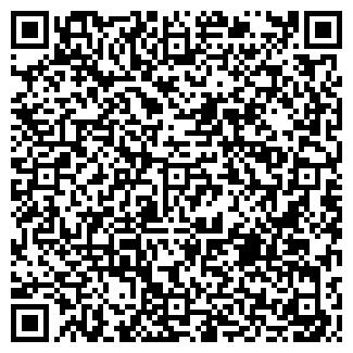 QR-код с контактной информацией организации СТУДИЯ 69
