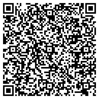 QR-код с контактной информацией организации АВТОГРАФ