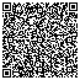 QR-код с контактной информацией организации ГАСЬКОВ В.А.