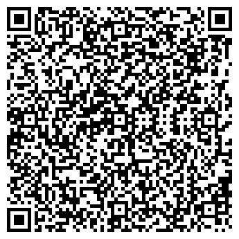 QR-код с контактной информацией организации МАРКЕТИНГ РЕКЛАМА