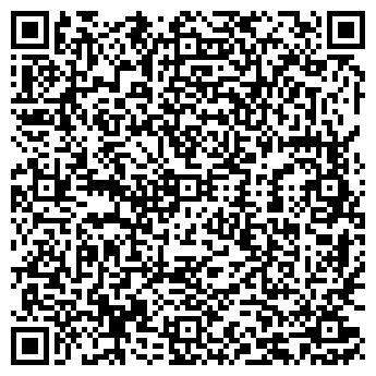 QR-код с контактной информацией организации ИМПРЕСС-СЕРВИС