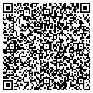QR-код с контактной информацией организации ПАРАДИГМА, ООО