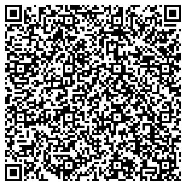 QR-код с контактной информацией организации АЛТАЙ-МОСКВА МЕЖРЕГИОНАЛЬНЫЙ МАРКЕТИНГОВЫЙ ЦЕНТР, ЗАО