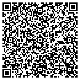 QR-код с контактной информацией организации ДЕМАЖ