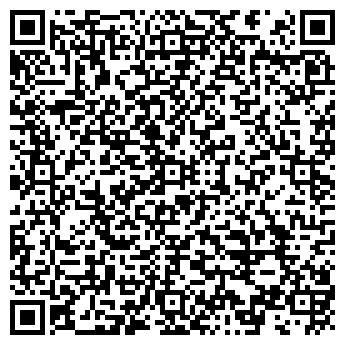 QR-код с контактной информацией организации МАРКЕТИНГ И РЕКЛАМА