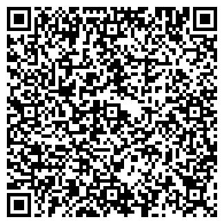 QR-код с контактной информацией организации МОБИЛГРУП, ЗАО