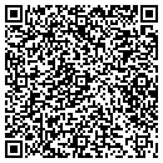 QR-код с контактной информацией организации ЦИРКОМ