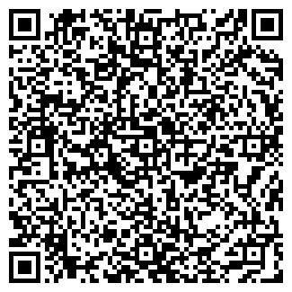 QR-код с контактной информацией организации ВНЕШСЕРВИС