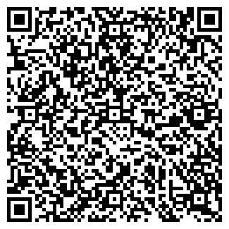 QR-код с контактной информацией организации ООО ДАНЕЛИЯ