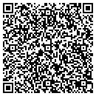 QR-код с контактной информацией организации БИОТЕК-ПЛЮС