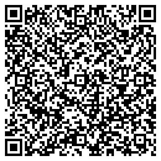 QR-код с контактной информацией организации КОПЕРАТОР
