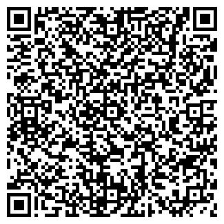 QR-код с контактной информацией организации МОРОЗОВА О.А